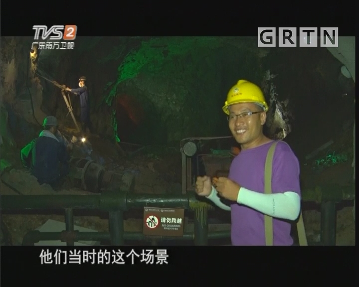 [2018-06-03]潮流假期:趣味千岛湖