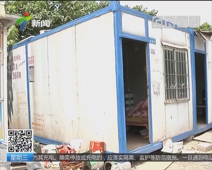 广州荔湾:停车场内设赌场 团伙被一锅端