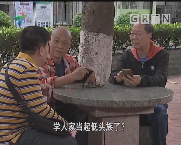 [2018-07-07]外来媳妇本地郎:阿炳弄潮(上)