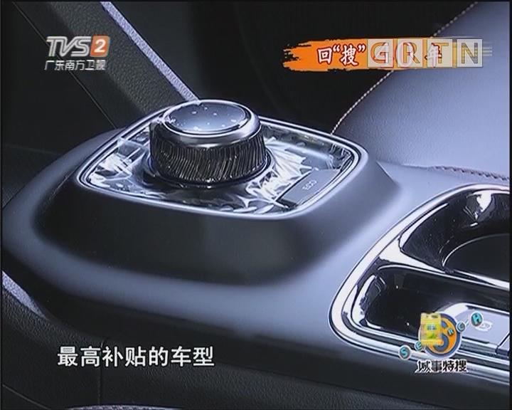 """回""""搜""""四十年:汽车制造大省转型升级"""