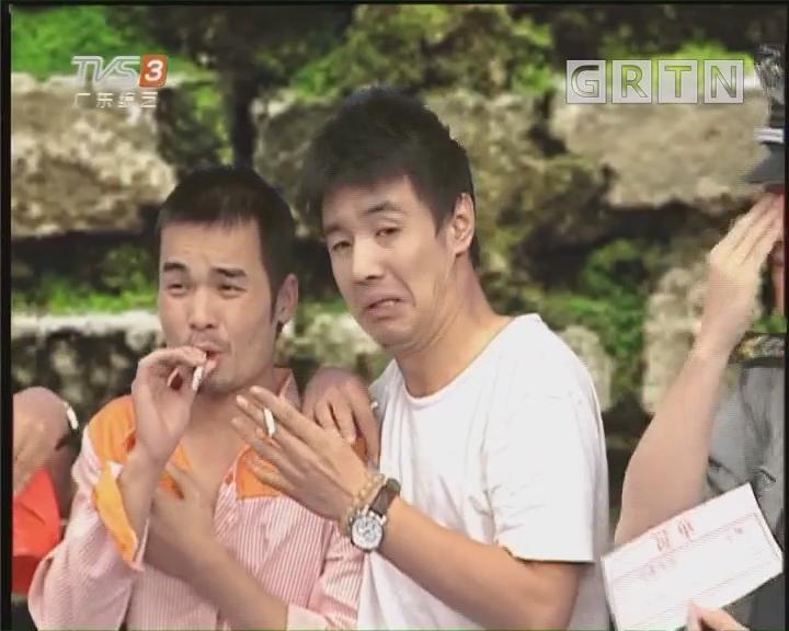 [2018-08-22]开心吧:经典哑剧