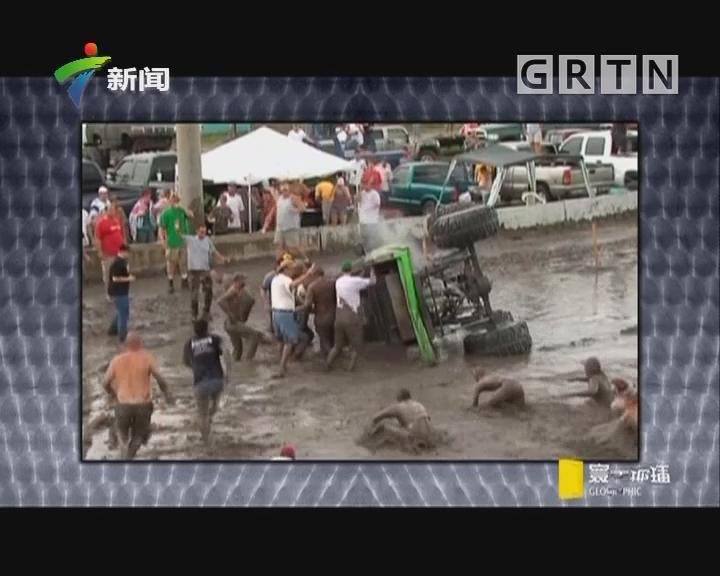 [2018-08-02]寰宇地理:无厘头科学研究所(7)