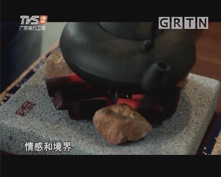 [2018-08-21]岭南风情画