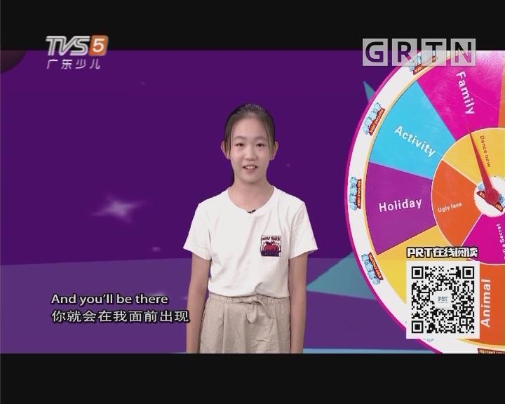 [2018-09-01]小桂英语