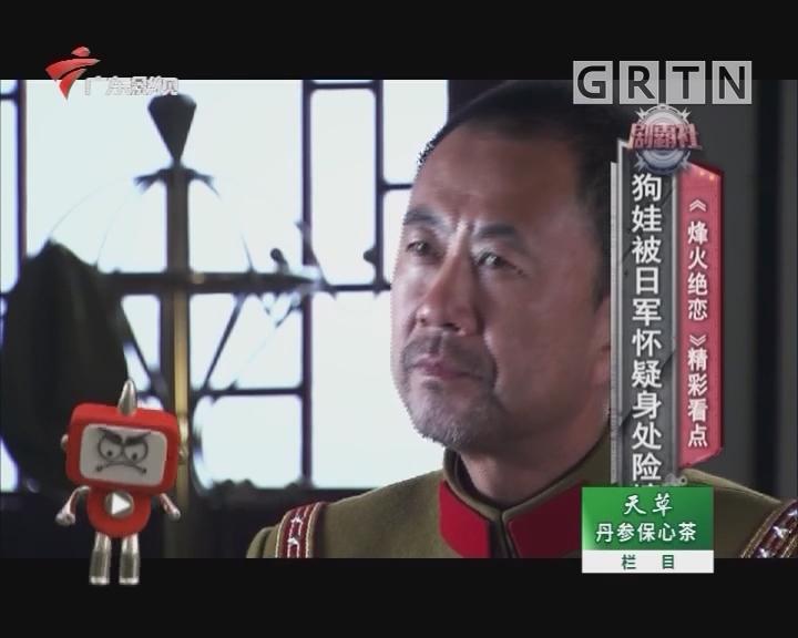20180905剧霸社