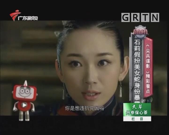 20180925剧霸社