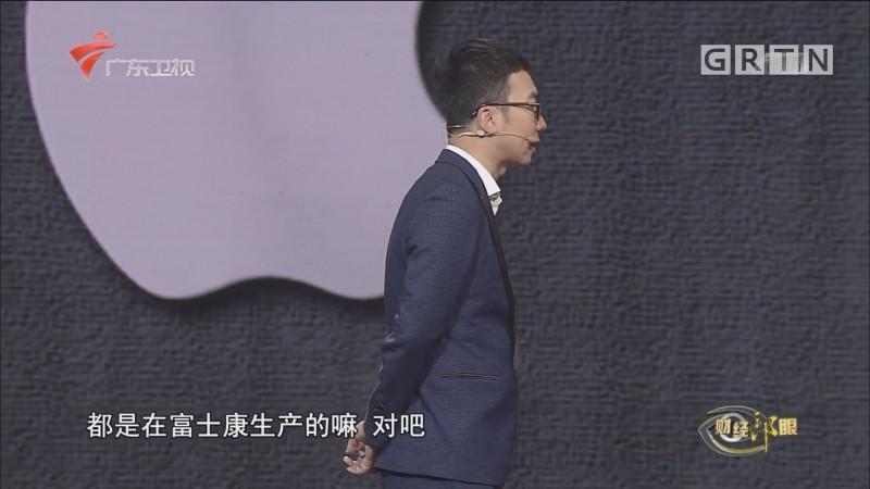 中国品牌崛起之路·笛一声