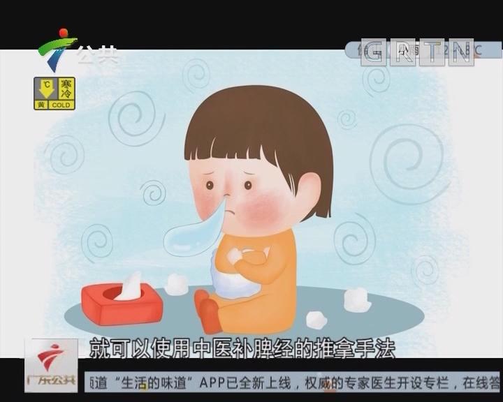 吾系小儿科:呵护小儿脾胃 从这个大有用处的穴位开始