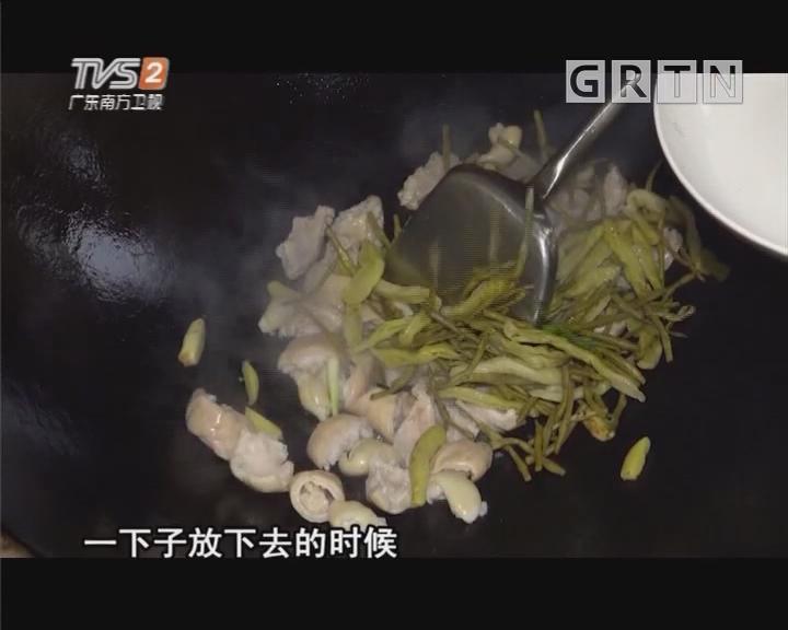 咸酸菜炒猪大肠