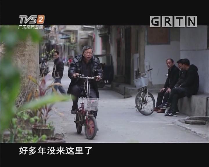 [2019-01-08]岭南风情画
