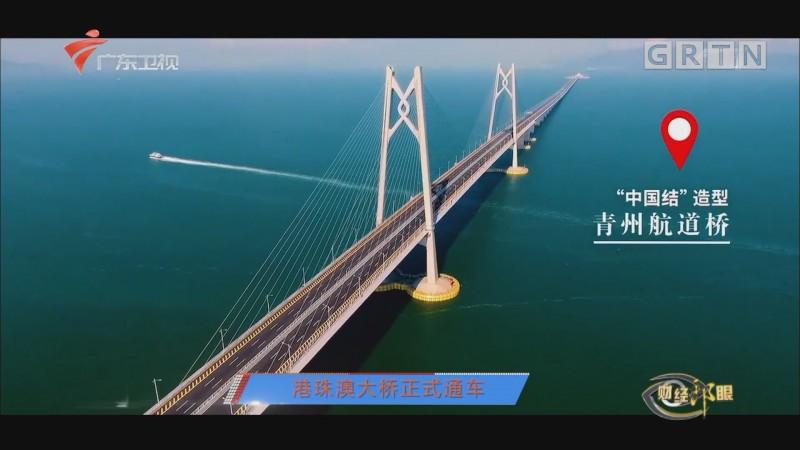 [HD][2019-01-07]财经郎眼:猎聘×财经郎眼 非凡之夜