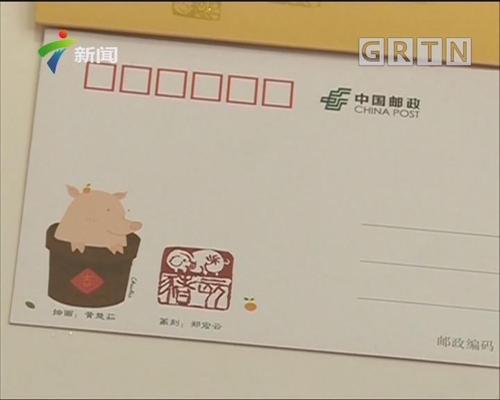 大四学生插画印上猪年明信片