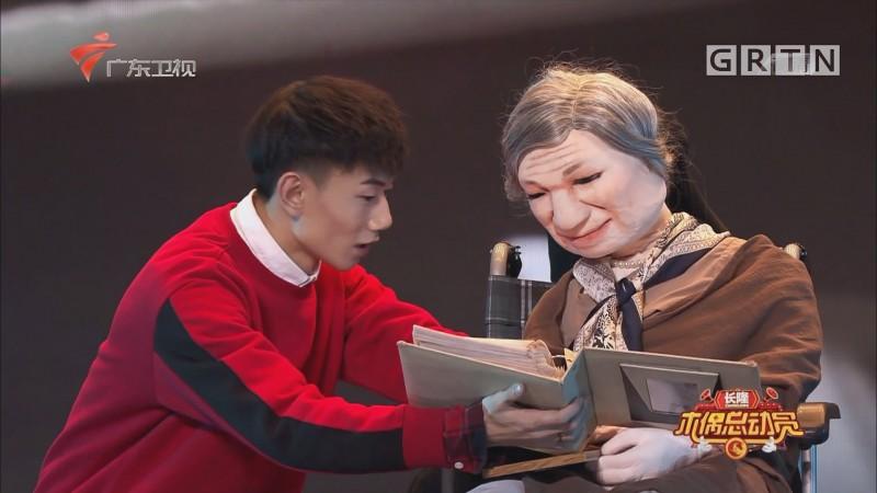 [HD][2019-02-22]木偶总动员