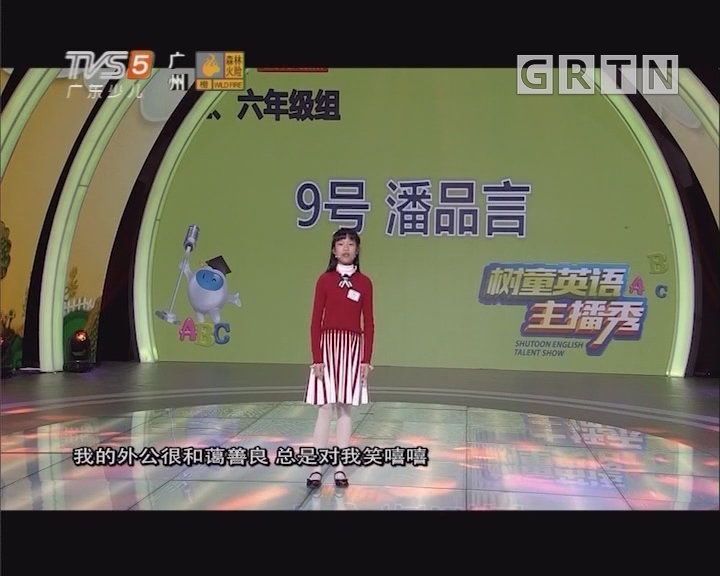 [2019-02-16]小桂英语