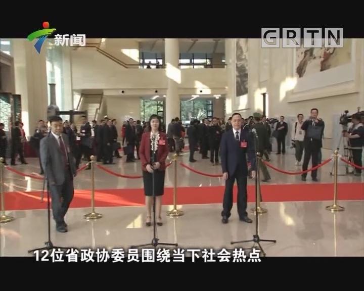 """[2019-02-10]政协委员:两会履职添亮点 """"委员通道""""话民生"""