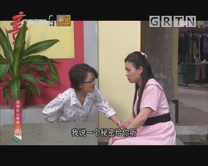 [2019-02-05]高第街记事:女人心