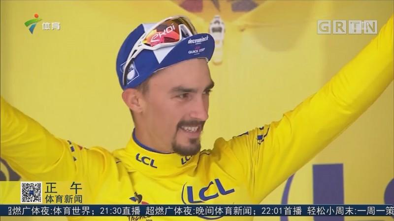 环法第18赛段 昆塔纳收获赛段冠军