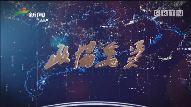"[HD][2019-07-07]政协委员:委员谈""哭诉维权"":营造公平有序的消费环境"