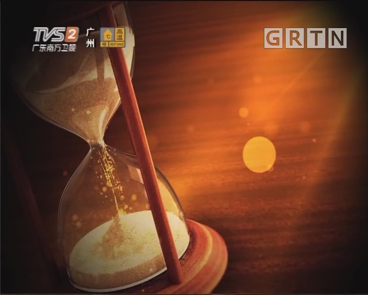 [2019-08-11]人间真情:铝行爱 动起来