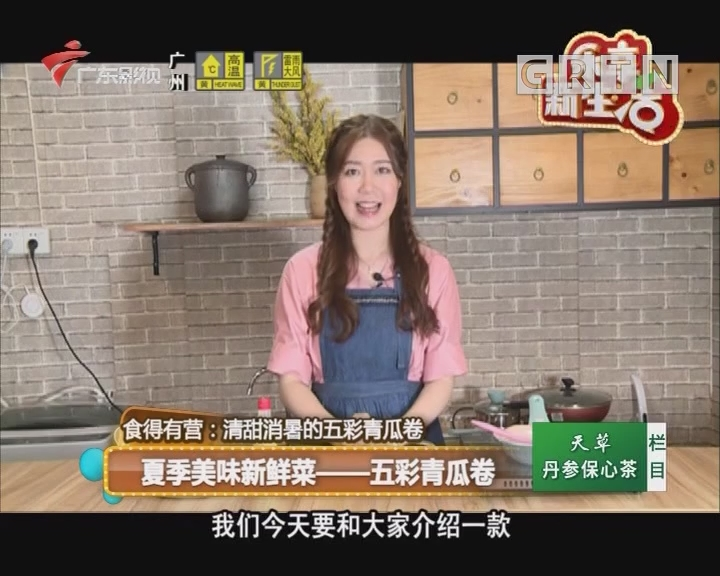 食得有营:清甜消暑的五彩青瓜卷