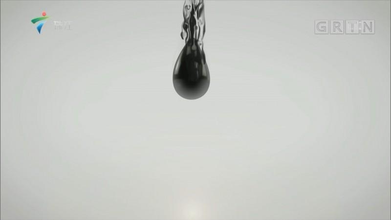 [HD][2019-09-16]文化珠江:舞动的贝壳