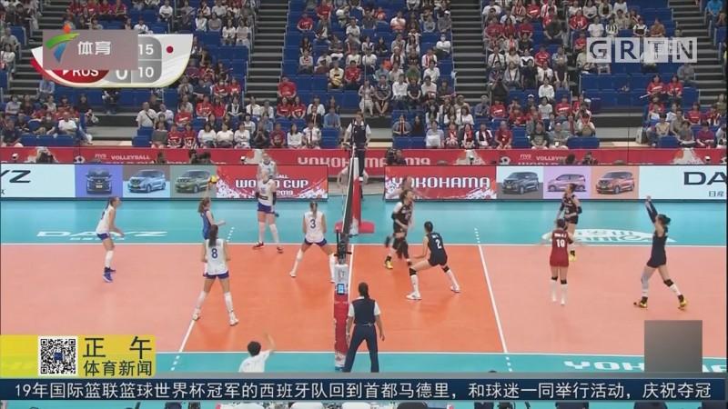 朱婷21分 中国女排三连胜