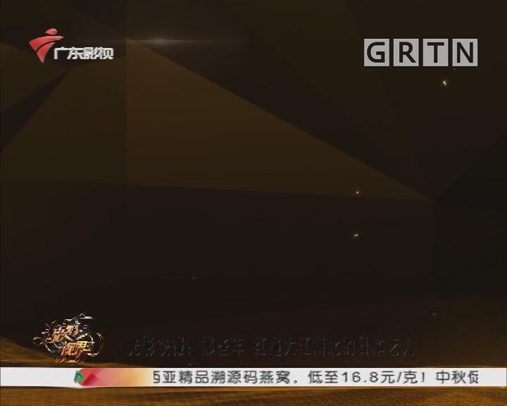 [2019-09-06]光影视界