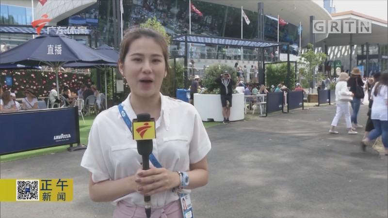 澳大利亚网球公开赛观赛指南