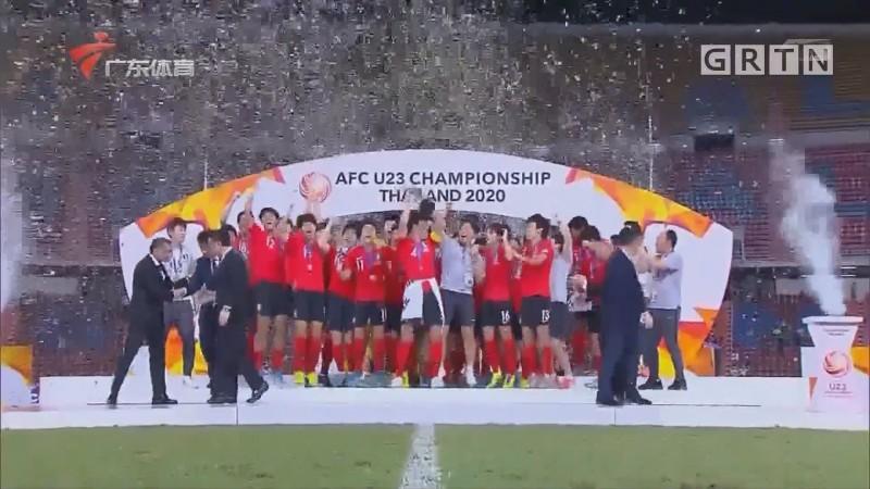 韩国加时胜沙特 首夺亚足联U23锦标赛冠军