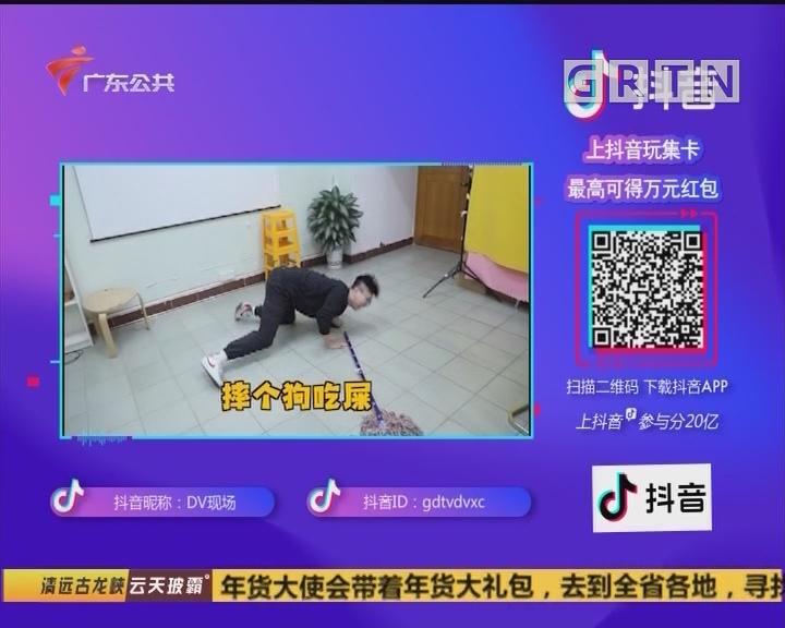 (DV现场)抖音随手拍:保鲜膜妙招