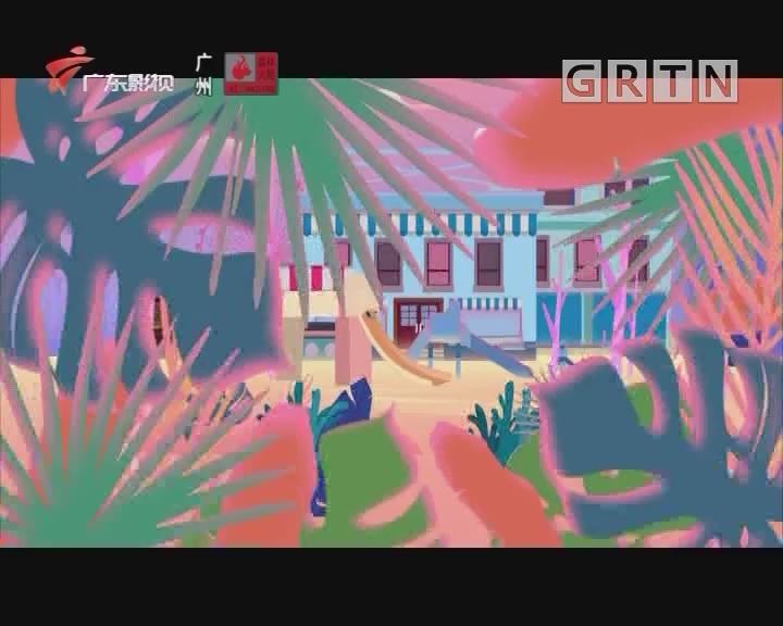 [2020-01-14]乐享新生活-超级亲子营:街舞成为少儿舞蹈的一大热门