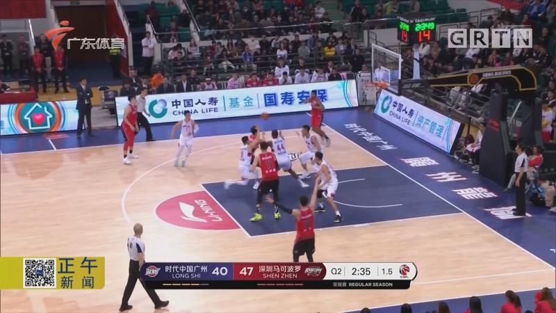 弗里曼40分 深圳队笑傲广东德比