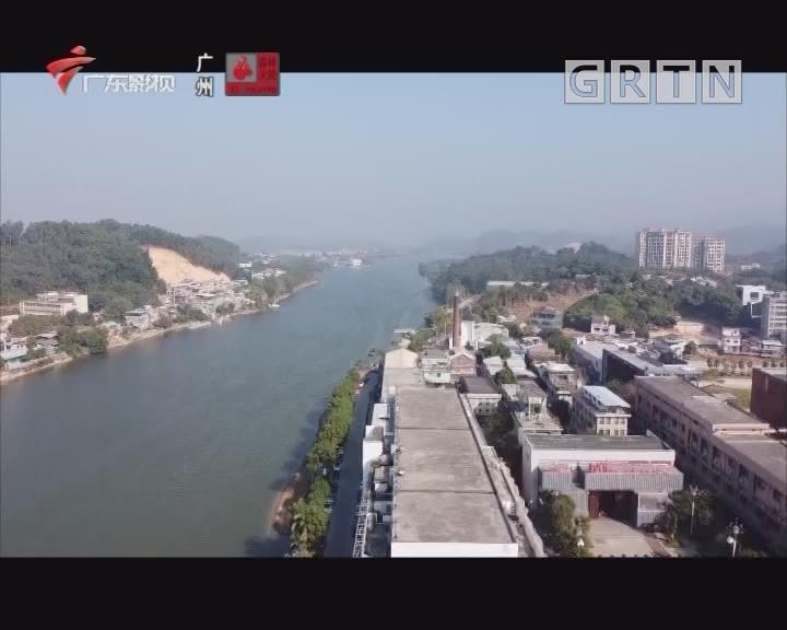 [2020-01-09]乐享新生活-野趣大湾区