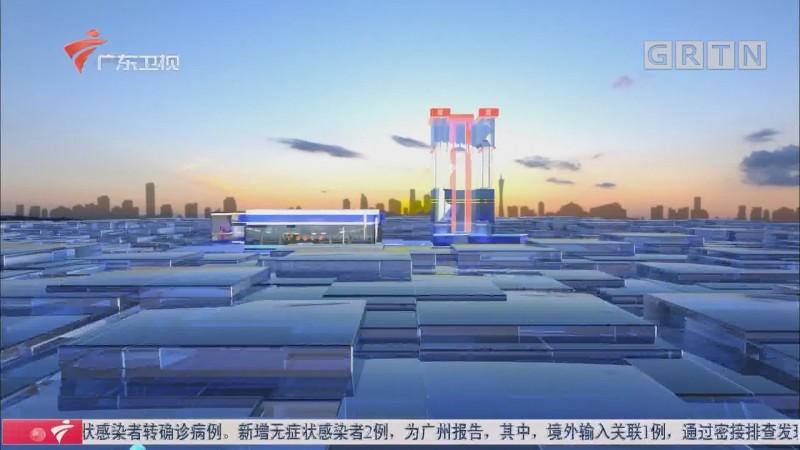 [HD][2020-04-26]南粤警视:天涯追凶