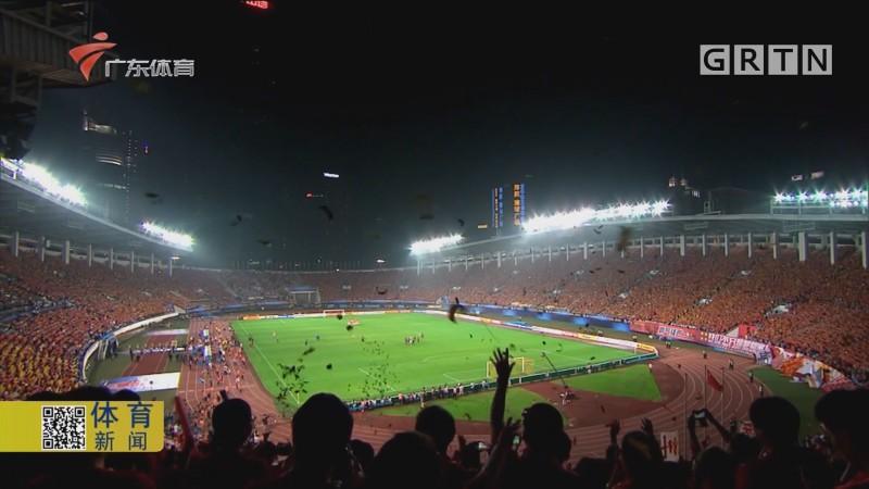 世界级球场需高质量硬件设施和软件配套