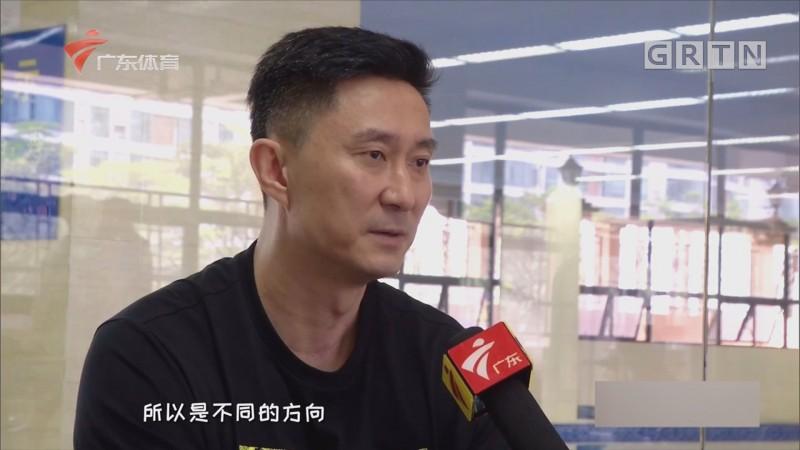 广东宏远坚持训练 周鹏身体情况已达到参赛标准