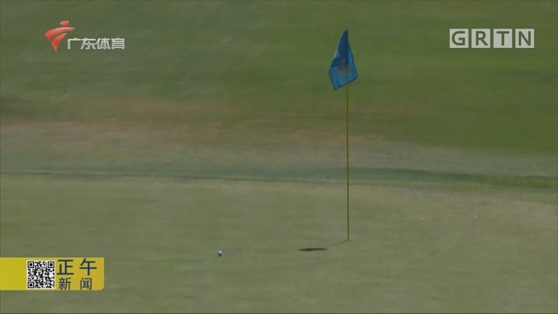 高尔夫嘉信挑战赛 谢奥菲勒暂时领先