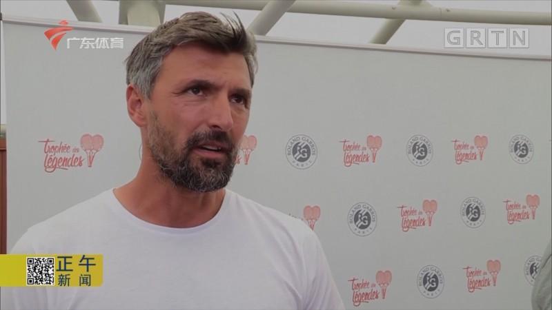 德约科维奇教练确诊感染新冠病毒