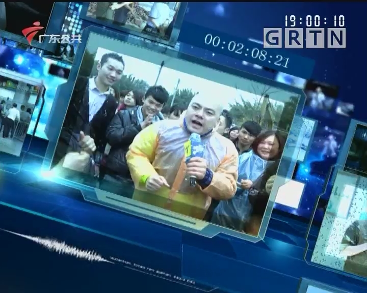 [2020-07-01]DV现场:开四停四实施两周年 广州交通改善了吗?