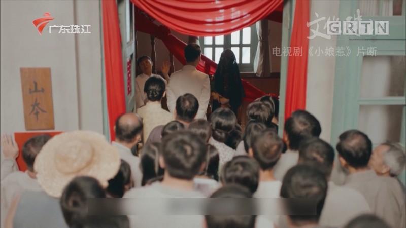 [HD][2020-07-27]文化珠江