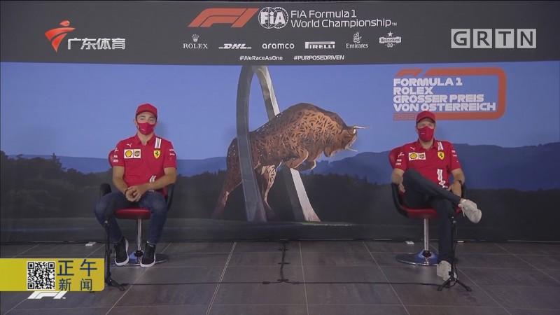 2020赛季F1今晚拉开大幕 各车队仍在摸索阶段
