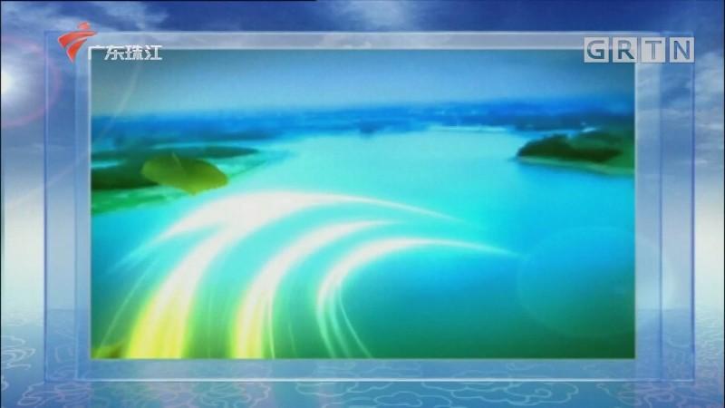 [HD][2020-07-05]粤韵风华