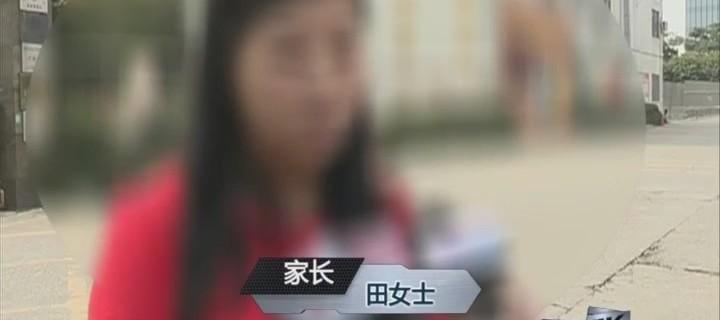 深圳:学生遭钢尺抽嘴 牙齿松动牙龈肿
