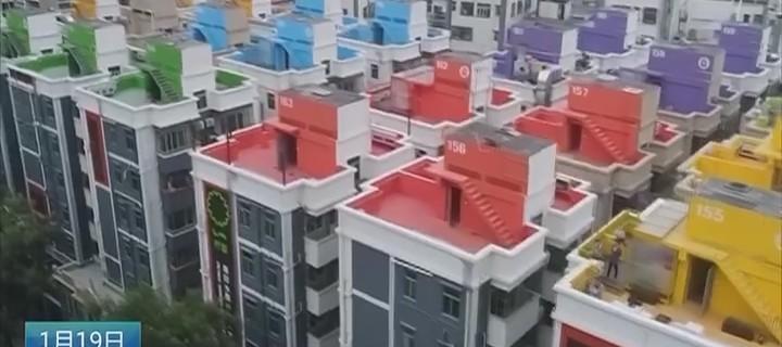 """深圳:探索""""城中村""""规模化租赁新模式"""