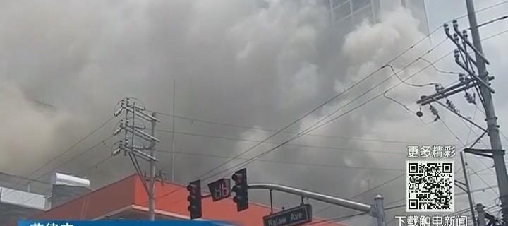 菲律宾:马尼拉一酒店发生火灾多人死伤