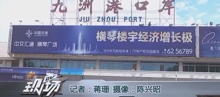 珠海:台风黄色预警信号生效 全市停课港口封闭