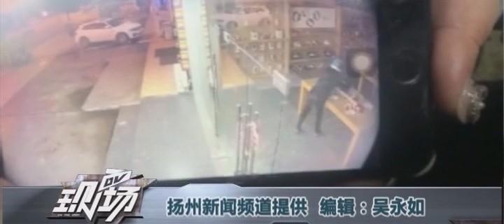 小偷撞玻璃门偷走8部手机模型 店主:没玻璃门贵