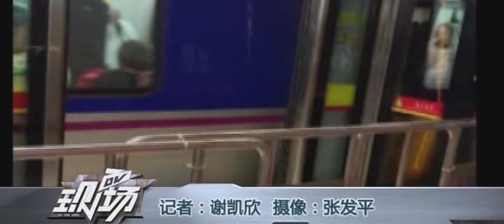 廣州地鐵屏蔽門發生自爆 無人員受傷