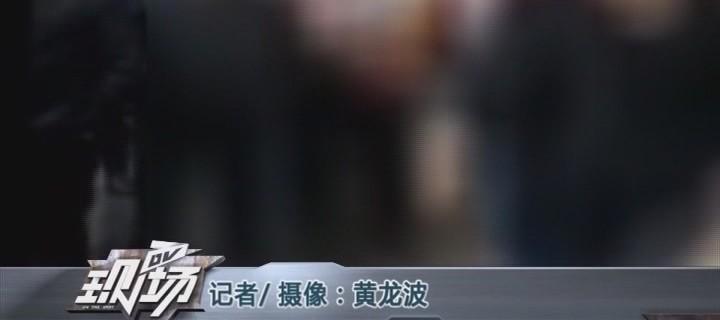 中山:男子持刀伤人 警方迅速抓获