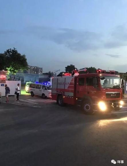 突发!海珠区一工地发生塔吊倾斜倒塌事故,已致7死2伤!